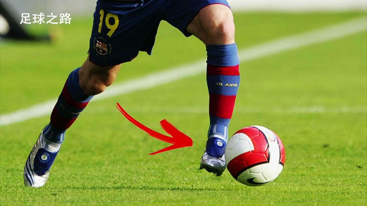 足球变向运球教案_初中足球运球教案_足球变向运球教案