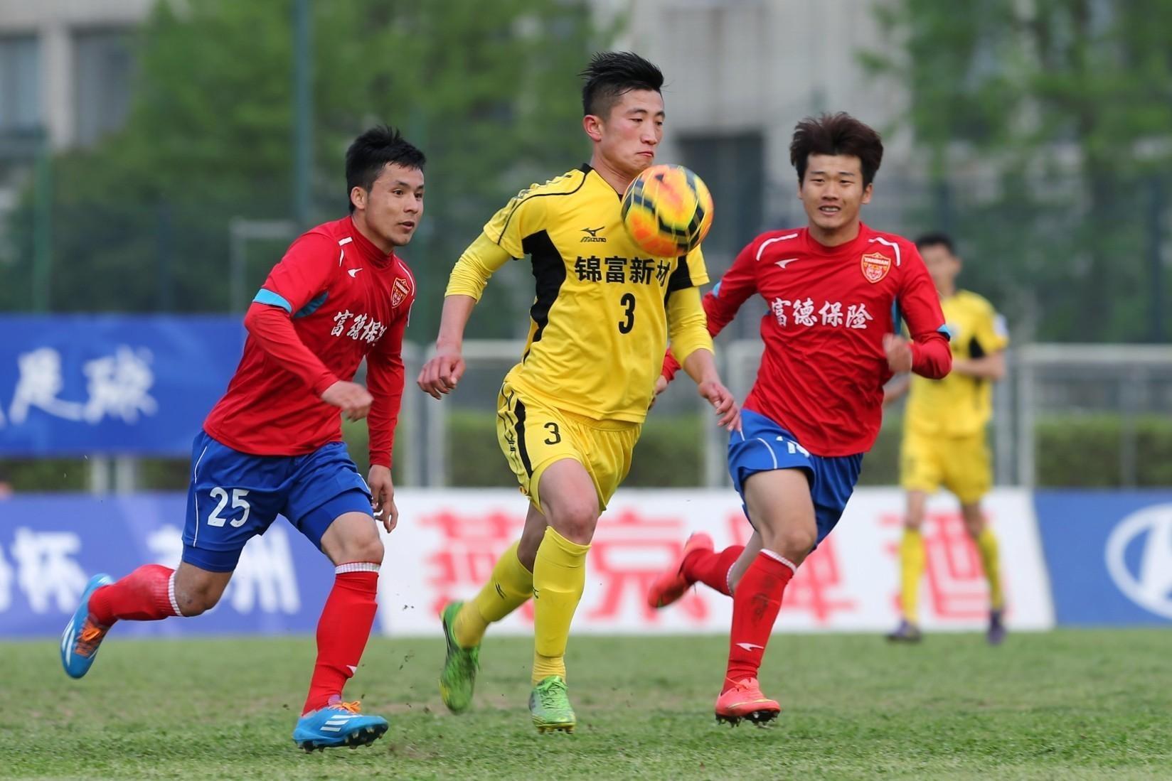 2014中国足球协会甲级联赛和预备队联赛秩序册_广西足球超级联赛_中国足球联赛体系