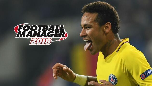 FM2018最贵球员TOP25:内马尔梅西居首,C罗无缘榜单