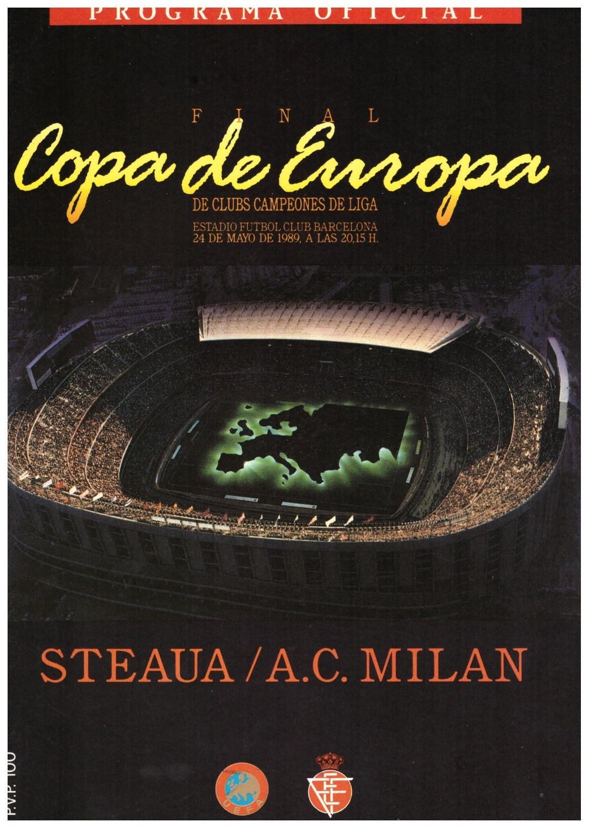 1988-1989赛季欧冠决赛巡礼—米兰vs布加勒斯特