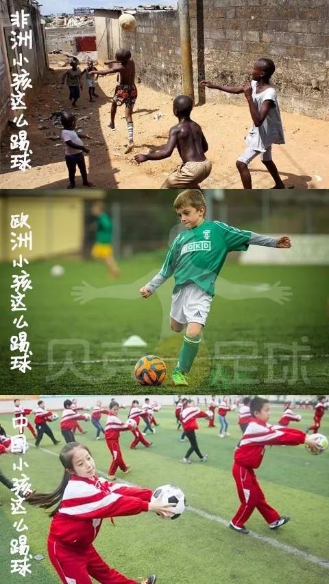铁血 蒋磊_蒋磊 足球_蒋磊