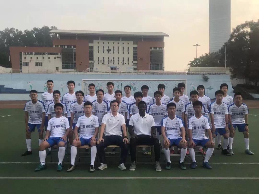 2019英语杯巡礼之足球超级组:广州外语高中只高中富力包括吗高中图片