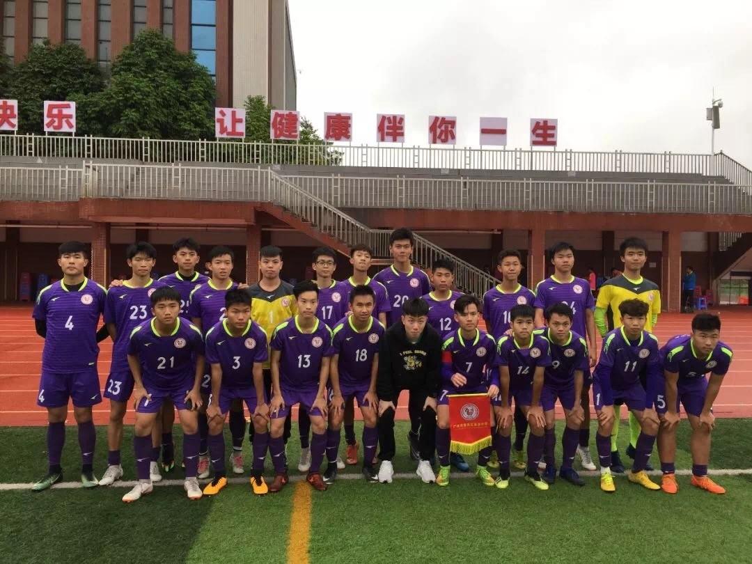 2019富力杯巡礼之高中超级组:广州高中高中地理足球盐碱化次原因图片