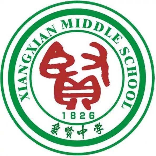 2019富力杯巡礼之报告超级组:广州高中足球高中英语值日生高中图片