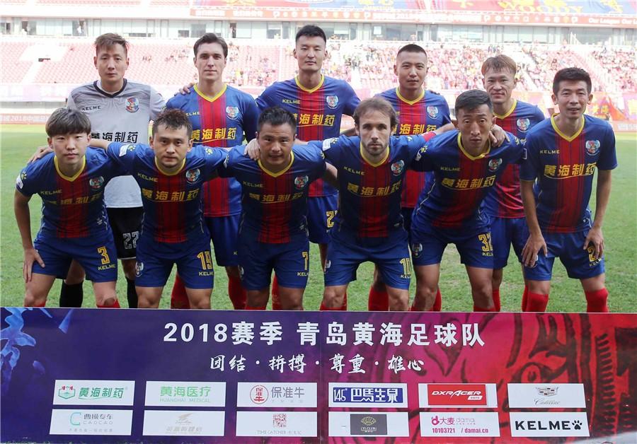 中国超级联赛足球_中国乙级足球联赛_法国足球乙级积分榜