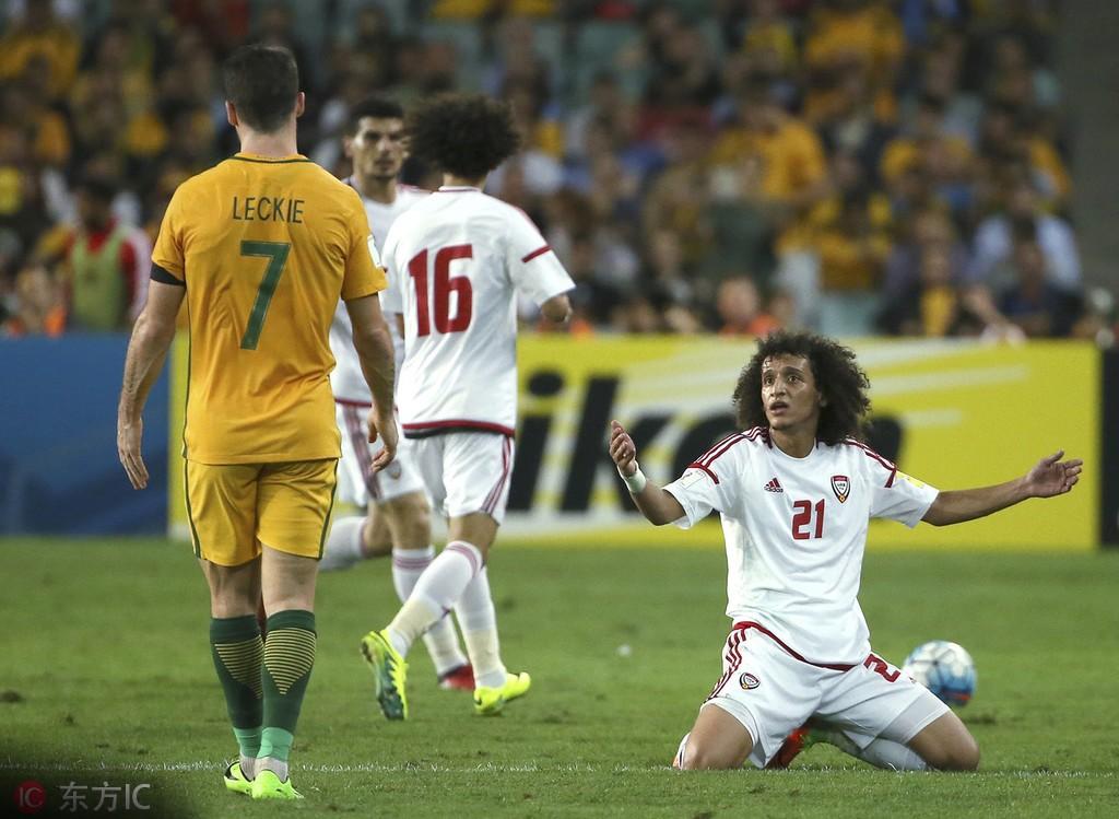 奥马尔重伤,基本无缘亚洲杯