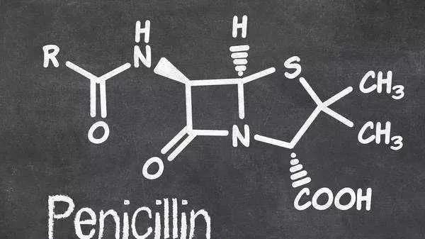 """二战时期,神药""""盘尼西林""""到底是什么,为何如此珍贵?"""