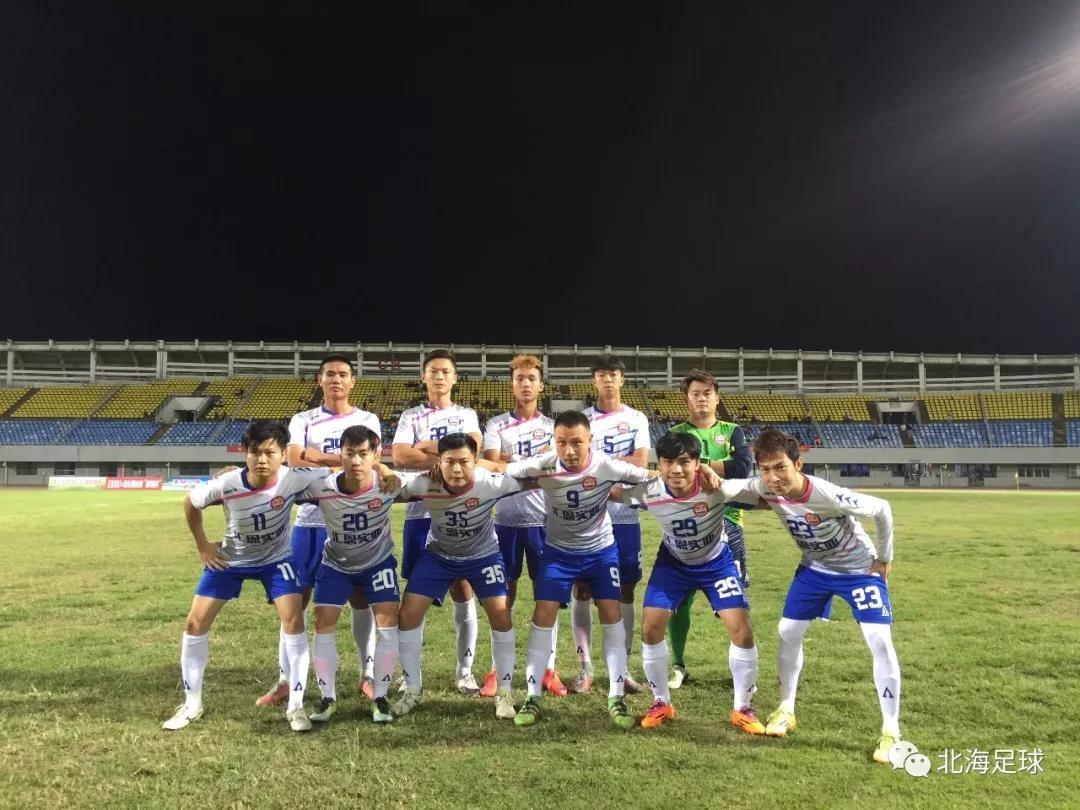 足球比赛邀请函_足球消极比赛_中国与泰国足球1比5比赛在线全集观看