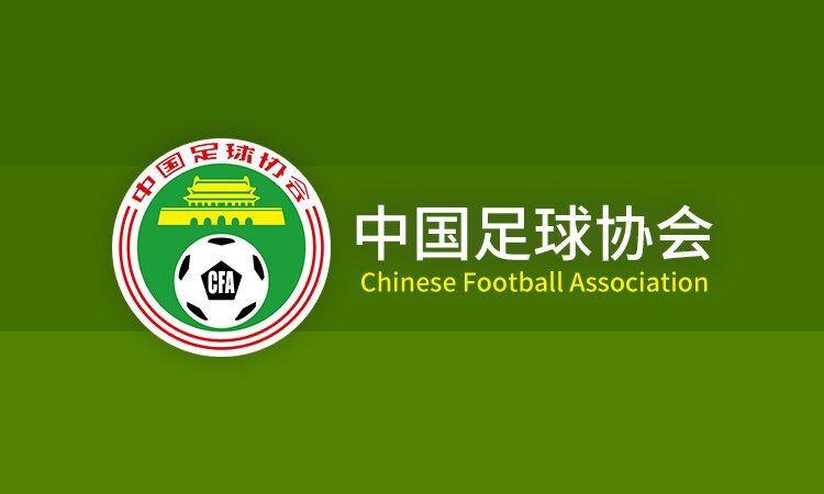 官方:昆山FC股权转让进行公示