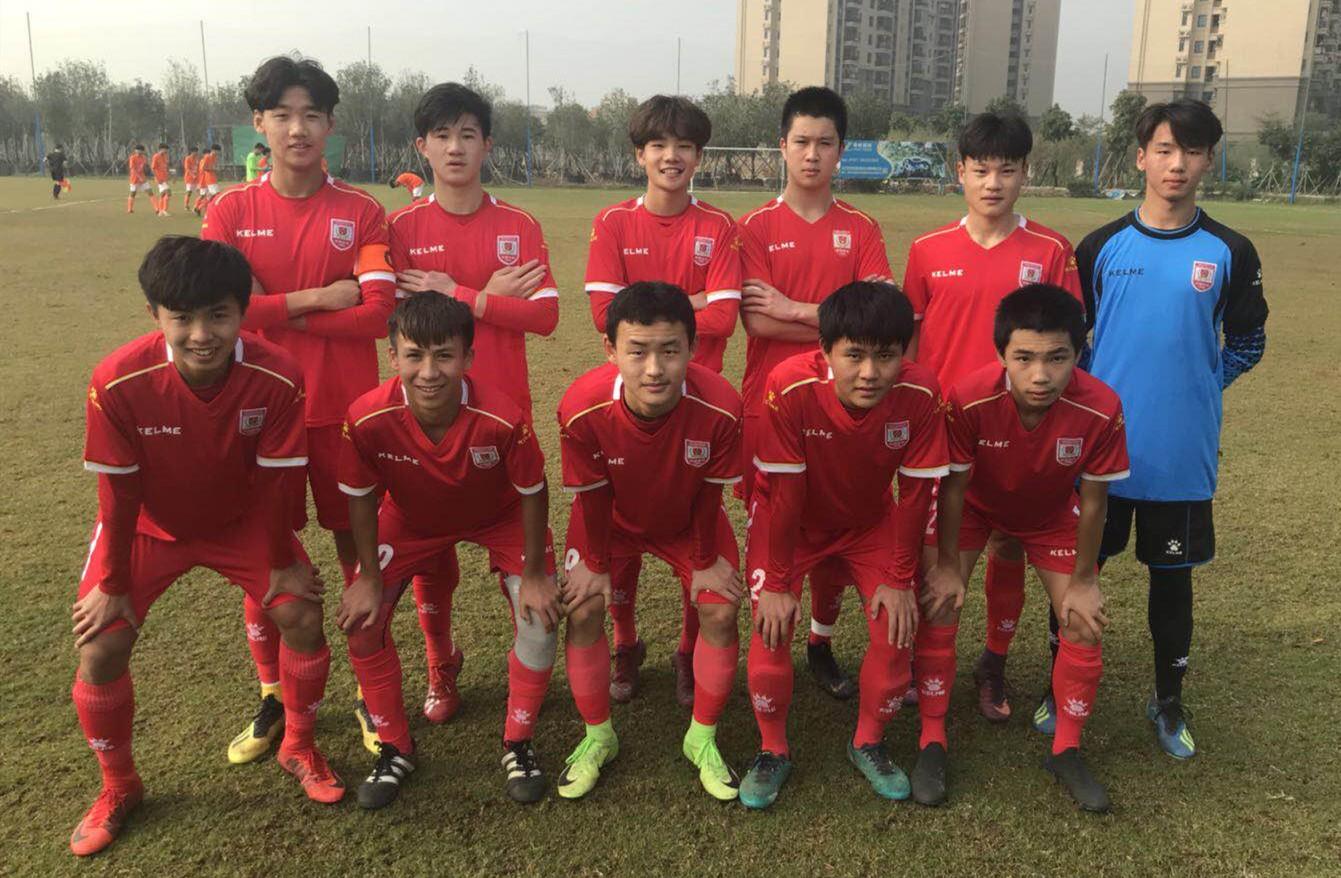 U16贺岁杯 长春亚泰4比3逆转重庆辅仁小组第一升级四强