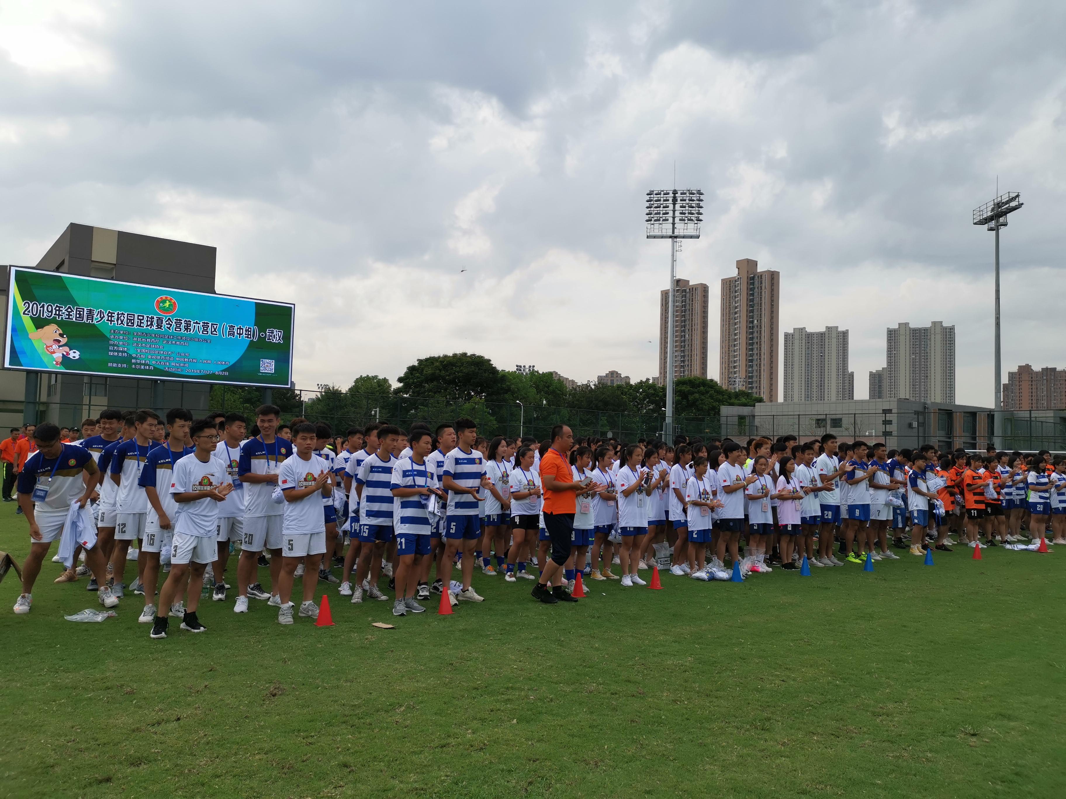校园足球——中国足球金字塔的塔基