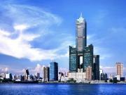 中国这么大,我想去看看高雄