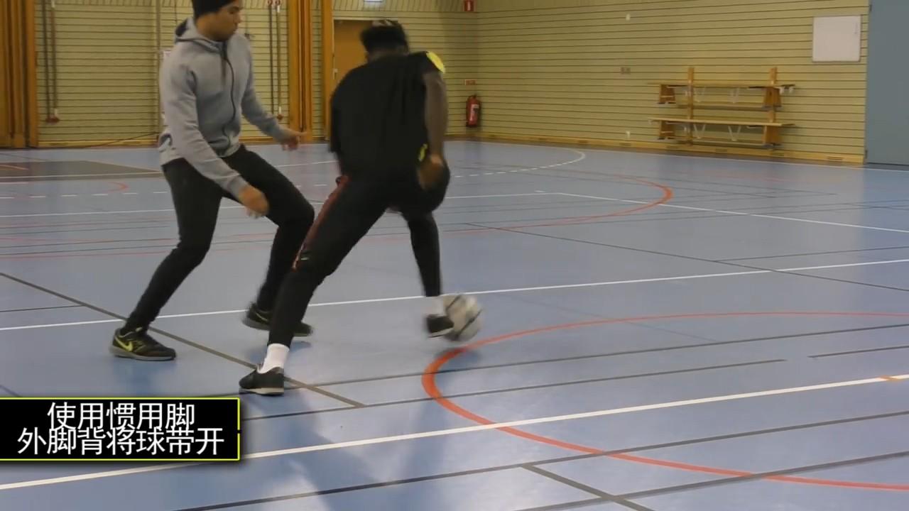 足球教学:内马尔最新过人动作教学