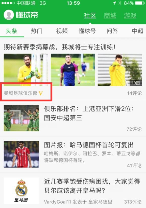 足协官方:取消本赛季中超升降级是虚假内容