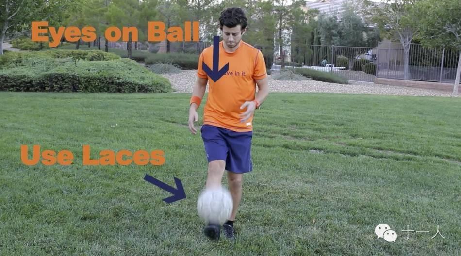 足球基础:初学者基础颠球应该注意的六个技巧