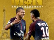 懂球帝海报:巴黎圣日耳曼全新锋线组合M$N