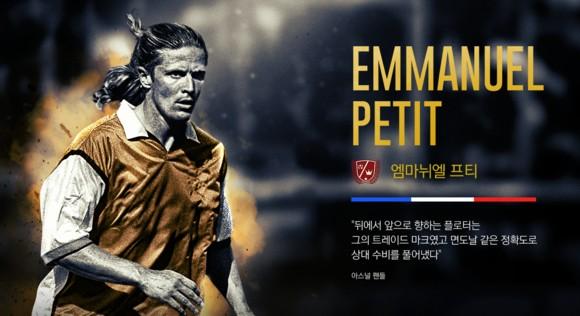 FIFA OL3 韩服8大传奇名单:小罗、费迪南德、
