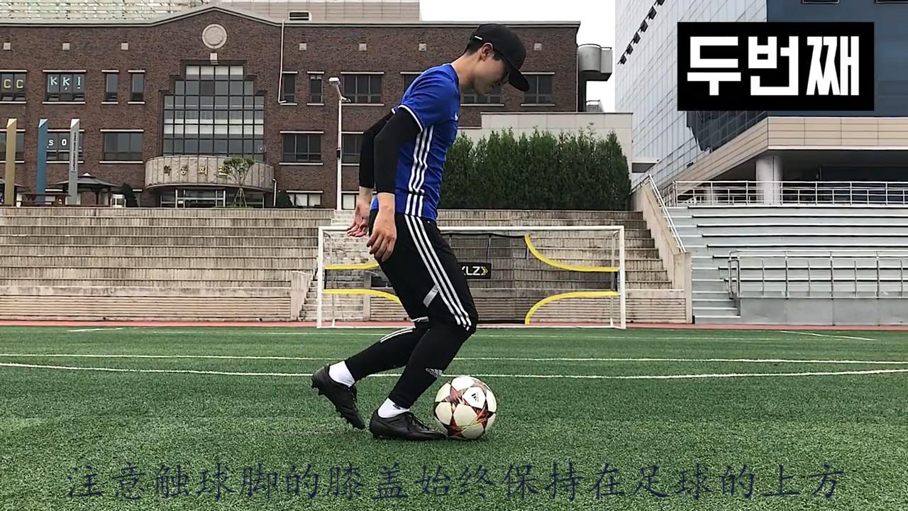 足球教学:像内马尔一样挑球过人教学