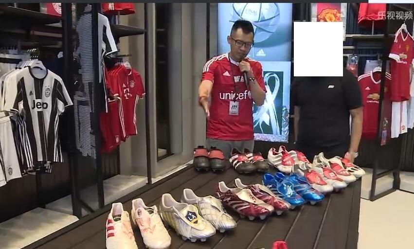 国际足球:足球鞋专卖店