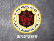 官方:本赛季港超联赛继续延期,直至另行通知