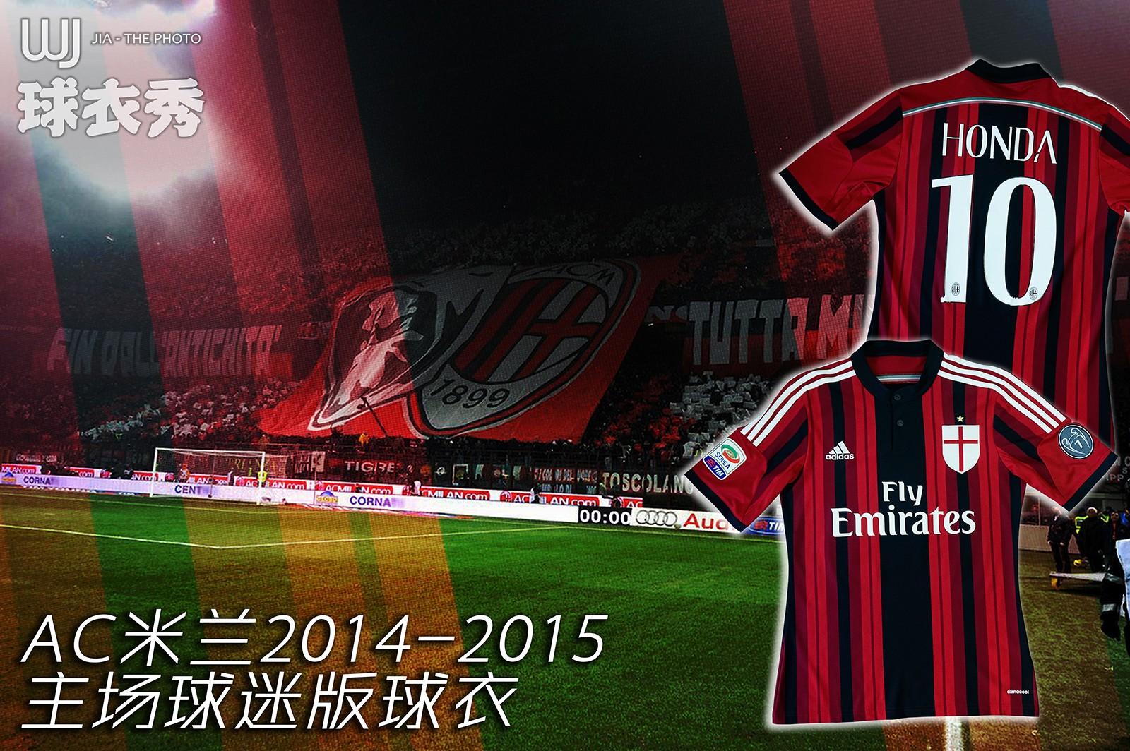 ac米兰球迷之家 球衣秀:AC米兰2014-2015主场球迷版球衣