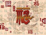 """新春送福:说说那些名中带""""福""""的球星们"""