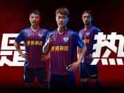 KELME携手青岛黄海足球俱乐部发布2019赛季战袍