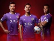 黑龙江FC2019赛季球衣发布