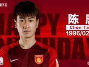 祝陈唐生日快乐!