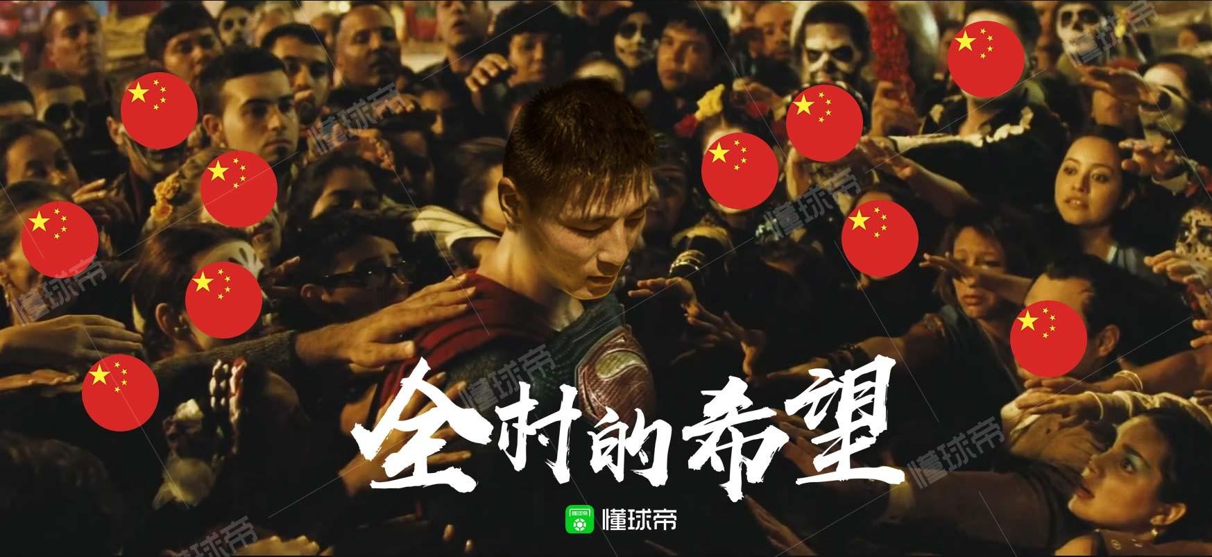 北京时间2月17日23:15西甲联赛第24轮瓦伦...