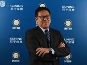 蒋家强:我们非常荣幸能够加入国际米兰的大家庭