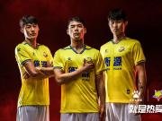 KELME携手上海申鑫足球俱乐部发布2019赛季战袍