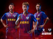 ?KELME携手青岛黄海足球俱乐部发布2019赛季战袍