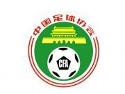 足协在武汉组织第二期骨龄测试