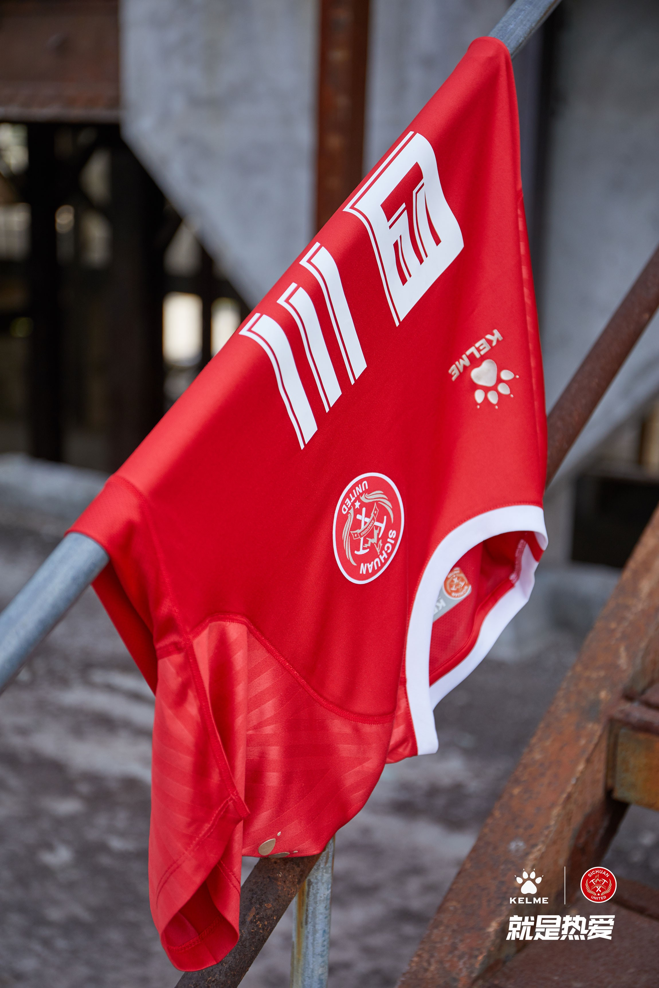 KELME携手四川安纳普尔那足球俱乐部发布新赛季战
