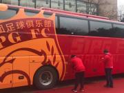 上港新赛季球员大巴亮相,车身印注册会员名字