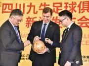 """押注九牛,优必选、CFG和健腾基金打造中国足球""""新物种"""""""