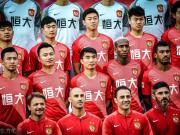 中超前瞻:新赛季,看广州恒大什么?