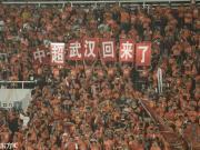 中超前瞻:新赛季,看武汉卓尔什么?