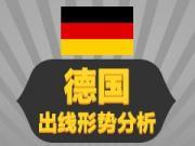 懂球帝海报:德国出线形势分析,净胜2球及以上可确保出线