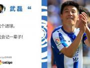 比西甲首球中国第一人更有意义的,是武磊持续向好的融入态势