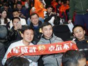 《孤注一掷》记录武汉足球的艰辛与荣誉