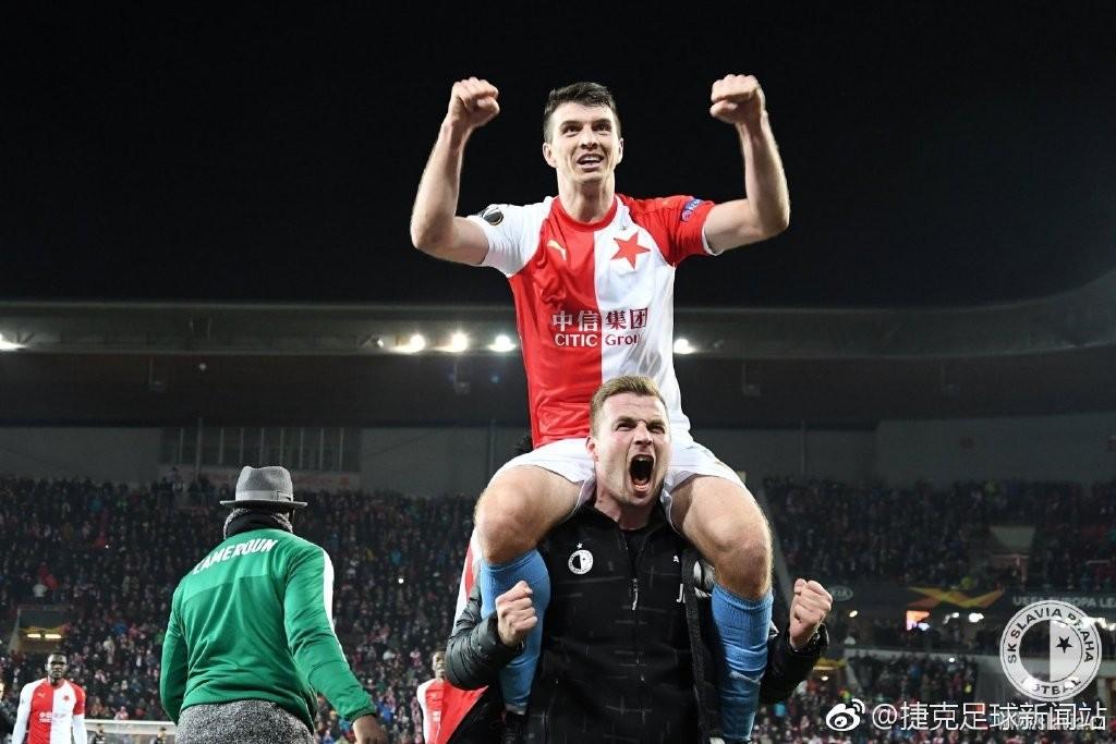 中赫球场见证欧联杯传奇,布拉格斯拉维亚淘汰五届欧联杯冠军