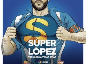 超级洛佩斯!西班牙人发布对阵塞维利亚海报