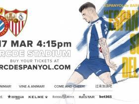 比赛日:西班牙人VS塞维利亚,博尔哈达德尔复出