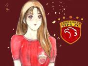 上港漫画 |《我女友是球迷》第三集:直到世界尽头