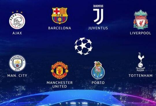 进军马德里大都会球场!手把手教你2019欧冠决赛购票