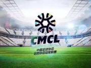 中冠球队巡礼:陕西优柯多,西安高新易联,榆林草根