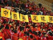 马德兴:0:1泰国队,这是中国足球走向更低的一个开始