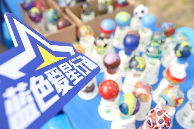 来清江苏宁广场 为星星点